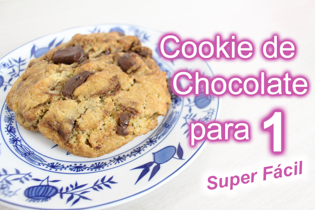 capa cookie